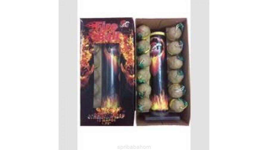 Купить Фестивальные шары (FPAS175)