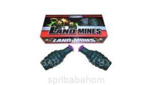 Купить Петарды Land mines (p1006)