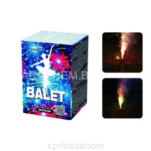 Купить Балет (TXB662)