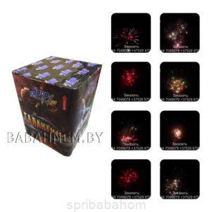 Купить Cалют Галактика (FP-B207)